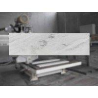 Подоконник Мрамор Polaris Commerce 1220х300х20 мм