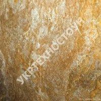 Травертин Travertine Gold CC Filled Плита 20 мм