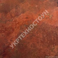 Травертин Travertine Persian Red CC Filled Плита 20 мм