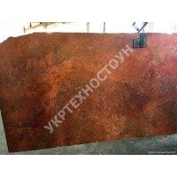 Травертин Travertine Persian Red CC Filled Плита 20 мм